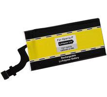 Patona baterie pro Sony Xperia P LT22i 1265mAh 3,7V Li-Pol - PT3108
