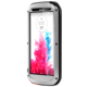 Love Mei Case LG G3 Three anti protective shell Silver
