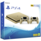 PlayStation 4 Slim, 500GB, zlatá + 2x DS4