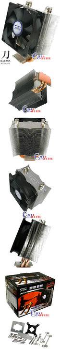 Scythe SCKTN-1000 Katana Cooler