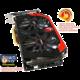 MSI N760 TF 2GD5/OC Gaming
