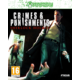 Sherlock Holmes: Crimes and Punishments - XONE