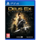 Deus Ex: Mankind Divided - Collectors Edition - PS4