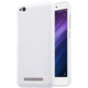 Nillkin Super Frosted Shield pro Xiaomi Redmi 4A, bílá