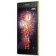 Sony Xperia Z5 Premium, zlatá