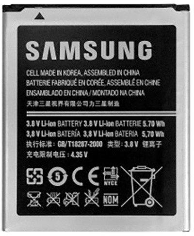 Samsung baterie 2200 mAh EB-BG388B, NFC, pro Galaxy Xcover 3, černá