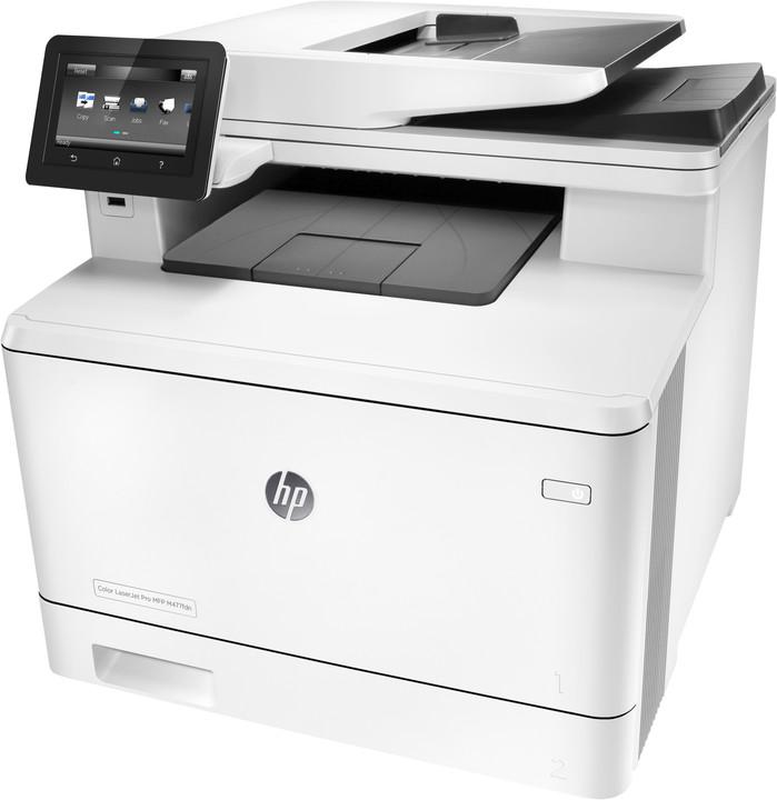 HP-583219119-c04799098.jpg
