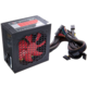 iTek DESERT 550, 550W