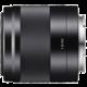 Sony 50mm f/1.8 OSS