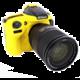 Easy Cover silikonový obal pro Nikon D800/D800E, žlutá