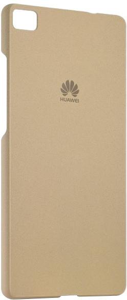 Huawei Protective 0,8mm pouzdro pro P8 Lite, khaki