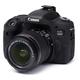 Easy Cover silikonový obal Reflex Silic pro Canon 760D, černá