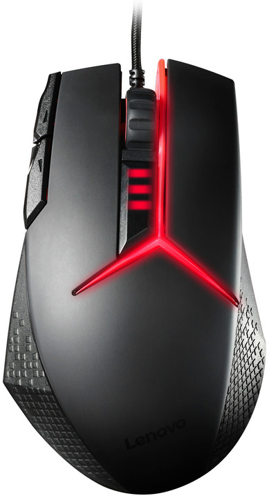 lenovo-y-gaming-precision-mouse_images_product_photography_lenovo_y_gaming_precision_mouse_05_high_res.tif.jpg