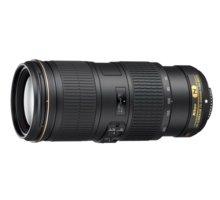 Nikkor 70-200MM F4G ED VR - JAA815DA