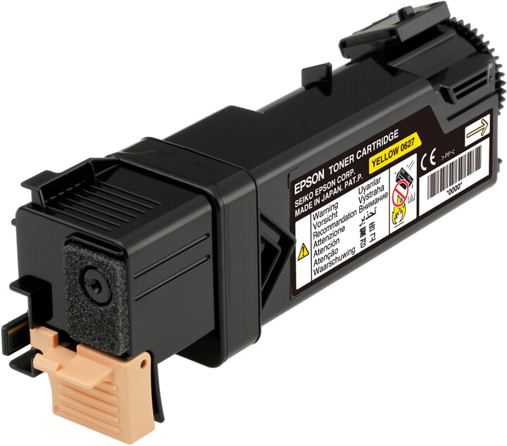 c2900_cartridge_toner_y_0627.jpg