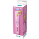 Nintendo Remote Plus, Peach edice (WiiU)
