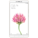 Xiaomi Mi Max - 32GB, LTE, zlatá