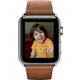 Apple Watch 2 42mm Stainless Steel Case with Saddle Brown Classic Buckle