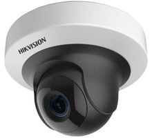 Hikvision DS-2CD2F22FWD-IWS (2.8mm) - 300807974