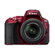 Nikon D5500 + 18-55 VR AF-P, červená