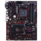 ASUS PRIME B350-PLUS - AMD B350  + Kupon na hru Everspace - platnost 13.4 - 10.9.2017
