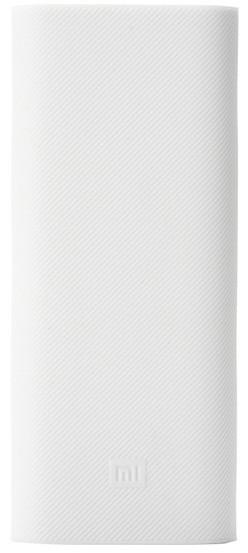 Xiaomi silikonové pouzdro pro Xiaomi Power Bank 16000 mAh, bílá