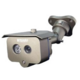 KGUARD CCTV kamera HW228F, IR, 6mm, venkovní