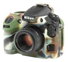 Easy Cover silikonový obal pro Nikon D800/D800E, maskovací - ECND800C