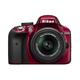 Nikon D3300 + 18-55 VR AF-P, červená
