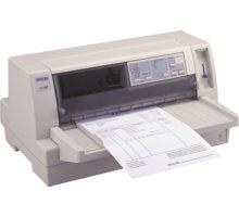 Epson LQ-680 Pro jehličková tiskárna - C11C376125