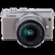 Canon EOS M100 + EF-M 15-45mm IS STM + EF-M 55-200mm IS STM, šedá