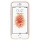Spigen Style Armorrose kryt pro iPhone SE/5s/5, zlatá