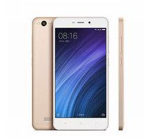 Xiaomi RedMi 4A - 16GB, zlatá