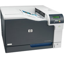 HP Color LaserJet Pro CP5225n - CE711A
