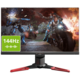 Acer XB271Hbmiprz Predator - LED monitor 27""