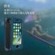 LifeProof Nuud ochranné pouzdro pro iPhone 7