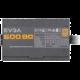 EVGA 600 BQ - 600W