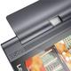 """Lenovo Yoga Tablet 3 PRO 10.1"""" - 32GB, LTE, černá"""