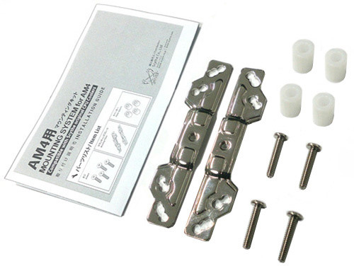 Scythe SCAM4-1000B Mounting kit pro AM4 Type B