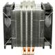 Scythe SCMG-4PCGH Mugen 4 PCGH Edition