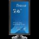 "iiyama ProLite B2480HS - LED monitor 24"""