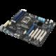 ASUS P10S-X - Intel C232