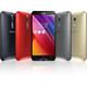 ASUS ZenFone 2 ZE551ML - 64GB, stříbrná