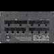 EVGA SuperNOVA 750 P2 750W