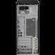 Fujitsu Primergy TX1310M1 /E3-1246v3/8GB/2x2TB/250W