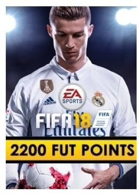 FIFA 18 - 2200 FUT Points (PC)