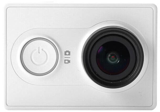 Xiaomi-camera-basic-white-1.1000x1000.jpg
