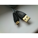 Sinox SXC4402 USB A-miniB, 2m