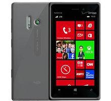 CELLY Gelskin pouzdro pro Nokia Lumia 925, čirá - GELSKIN339