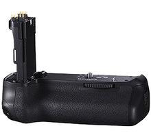 Canon BG-E16 battery Grip pro EOS 7D MII - 9130B001AA